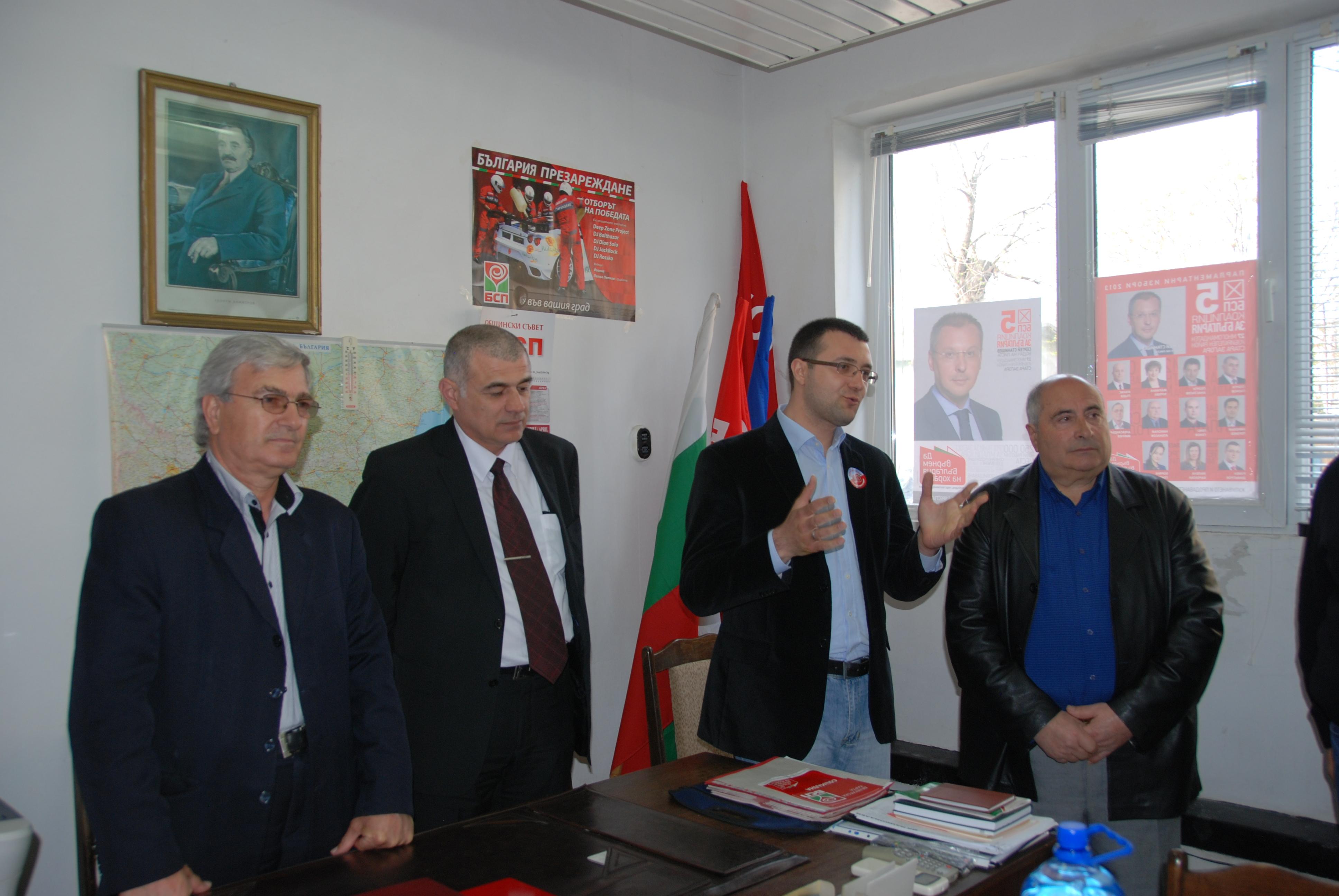 """321919184b7 """"Коалиция за България"""" откри официално кампанията си и предизборните си  клубове в Гълъбово и Опан. Кандидатите за народни представители Георги  Гьоков, ..."""