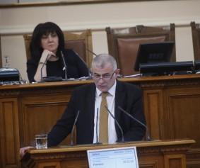 Gyokov (2)
