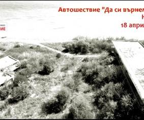 Autoshestvie_18_04