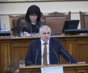 Gyokov (1)